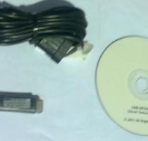 ΚΑΛΩΔΙΟ(USB)ΔΙΑΓΝΩΣΗΣLOVATO