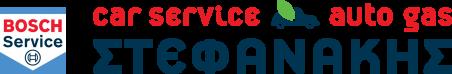 BOSCH Car Service Stefanakis